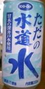2006年朝倉高校卒