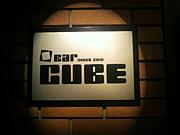 北見市 Bar CUBE
