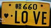 LOVE!軽自動車!!