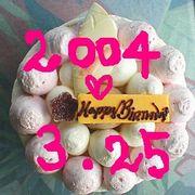 2004年3月25日生まれ。+゚☆