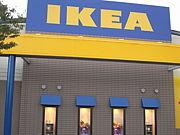 IKEA仙台店&仙台ミニショップ