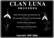 clan luna