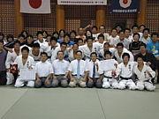 愛媛大学柔道部