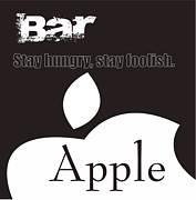 Bar Apple