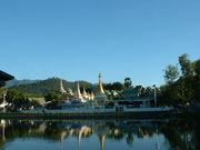 タイ北部メーホーソンが好き