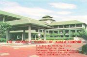 KL日本人学校(76年生れ)