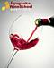 自由が丘ワインスクール