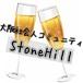 【StoneHill】大阪社会人コミュ