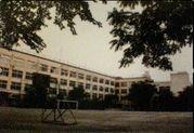 東京都港区立城南中学校