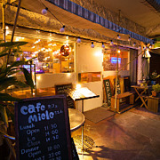 オステリア☆バル Cafe Miele