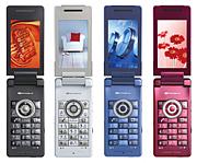 イーモバイル携帯で電話代節約