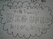★3-1★ILOVE よしき★