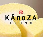 KAnoZA カノザ