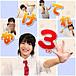 明坂聡美の「明けテレ3」