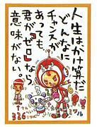 関西友達★飲みオフ会京都・大阪
