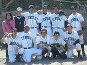 Central − Seattle League