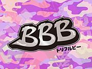 BBB(飲み放題)