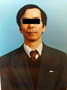 '96文京一中卒業生の集い