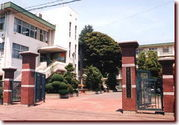 さいたま市立常盤小学校