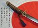 日本皇国軍刀・銃剣総合