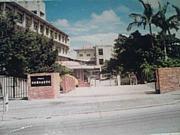 沖縄県立南部農林高等学校