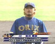 前川勝彦選手の復帰を応援する会