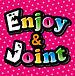 Enjoy&Joint