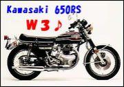 Kanagawa W3-Meeting