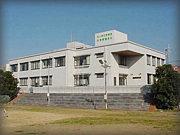 阿久根市民病院附属看護学校