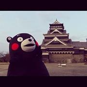 全力遊人会  熊本