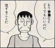 ★平安楽土☆高岡京★
