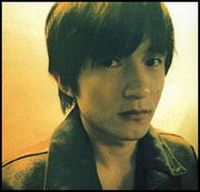 「Heavenly Kiss」Mr.Children