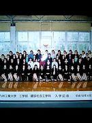 ☆2006年度入学九工大建社☆