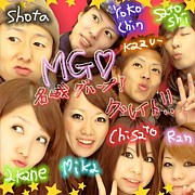 MG family・・・