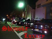 Shizuoka LUXURY