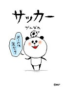 京都産業大学サッカー部