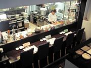 DiningSpace RiRi
