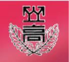 茨城県立 笠間高等学校