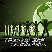 日本の高校にATを