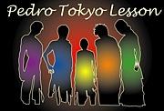 PEDRO TOKYO SALSA LESSON