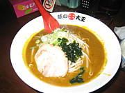 北海道美味しい物