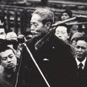 尾崎行雄 -憲政の神様-