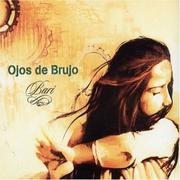 スペイン音楽