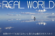 REAL WORLD −世界を駆けるー