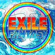 EXILEISM〜EXILE主義〜
