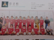 操南中サッカー部S63生まれ