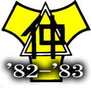 仲尾台中学校82年度生まれ