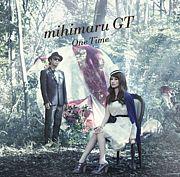 Love&Peace mihimaru GT☆Tokai