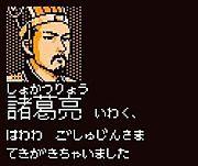 法政大学兵法研究会 ふじみ
