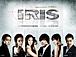 『IRIS/アイリス』(韓国)